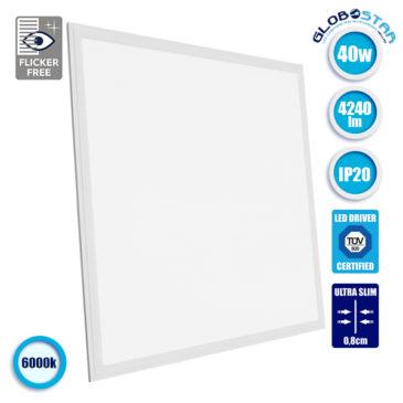 LED Panel Οροφής Ultra Slim 60x60cm Μοριακού Φωτισμού Milky 40 Watt Ψυχρό Λευκό GloboStar 01802