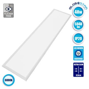 LED Panel Οροφής Ultra Slim 120x30cm Μοριακού Φωτισμού Milky 48W 230V 5040lm 180° Ψυχρό Λευκό 6000k GloboStar 01808