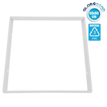 Πλαίσιο Στήριξης PVC Επιτοίχιας Τοποθέτησης για LED Πάνελ 60×60 Λευκό GloboStar 01816