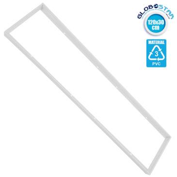 Πλαίσιο Στήριξης PVC Επιτοίχιας Τοποθέτησης για LED Πάνελ 120×30 Λευκό GloboStar 01817