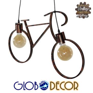 Vintage Κρεμαστό Φωτιστικό Οροφής Δίφωτο Καφέ Σκουριά Μεταλλικό GloboStar BIKE 01301