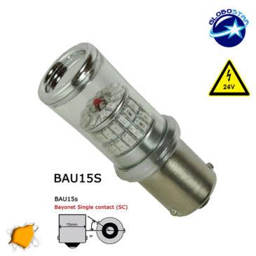 Λαμπτήρας BAU15S 48 SMD 4014 Can Bus 24v Πορτοκαλί GloboStar 04473