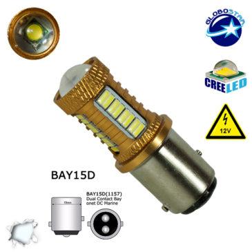Λαμπτήρας 1157 32 SMD 4014 και 1 Cree LED Can Bus 12v Ψυχρό 6000k 04479