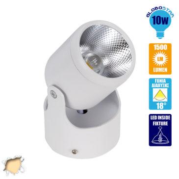 LED Φωτιστικό Spot Οροφής με Σπαστή Βάση White Body 10 Watt Θερμό Λευκό GloboStar 93006