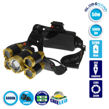 Πανίσχυρος Φακός Κεφαλής LED Χρυσό Επαναφορτιζόμενος 5000 Lumen 5200Mah GloboStar 05999