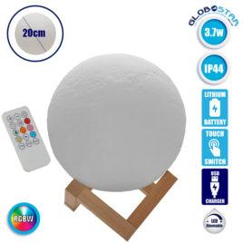 Επαναφορτιζόμενο Διακοσμητικό Ανάγλυφο Φωτιστικό Αφής 3D Moon 20cm RGBW Ντιμαριζόμενο με Ασύρματο Χειριστήριο 07030