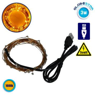 Διακοσμητική Γιρλάντα 5 Μέτρων 50 LED USB 5 Volt 3 Watt με Χάλκινο Συρμάτινο Καλώδιο Θερμό Λευκό 1600k GloboStar 80811