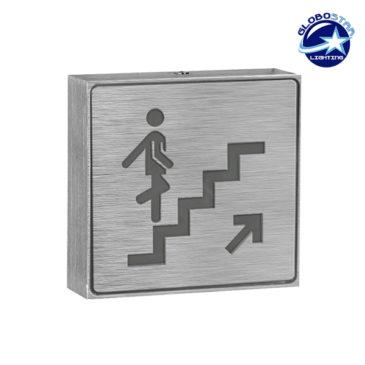 Φωτιστικό LED Σήμανσης Αλουμινίου Σκάλας Επάνω GloboStar 75510