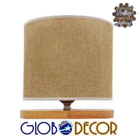 Μοντέρνο Επιτραπέζιο Φωτιστικό Πορτατίφ Μονόφωτο Ξύλινο με Μπέζ Καπέλο GloboStar CHIARA 01241