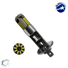 Λαμπτήρας LED H1 Can Bus με 57 SMD 4014 6000k GloboStar 40137