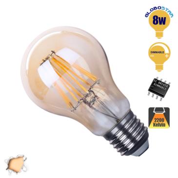 Λάμπα LED E27 A60 Γλόμπος 8W 230V 800lm 320° Edison Filament Retro Θερμό Λευκό Μελί 2200k Dimmable GloboStar 44025