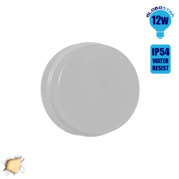 LED Panel Οροφής Πλαφονιέρα 12W 230V 970lm 180° Αδιάβροχο IP54 Θερμό Λευκό 3000k GloboStar 05563