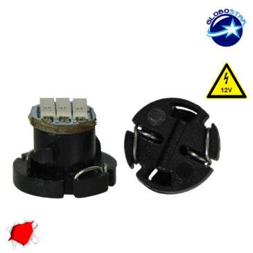 Λαμπτήρας LED T4.2 3 SMD 4014 12 Volt Κόκκινο GloboStar 14501