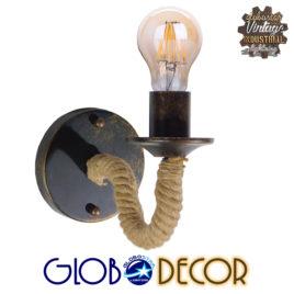Vintage Φωτιστικό Τοίχου Απλίκα Μονόφωτο Μαύρο Μεταλλικό Με Μπεζ Σχοινί GloboStar DAKER 01184