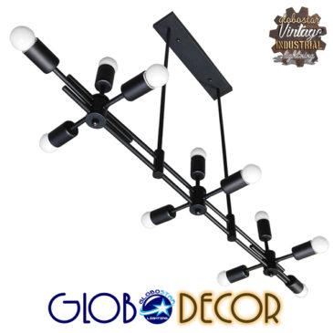 Μοντέρνο Industrial Φωτιστικό Οροφής Πολύφωτο Μαύρο Μεταλλικό Ράγα GloboStar FERUM 01098