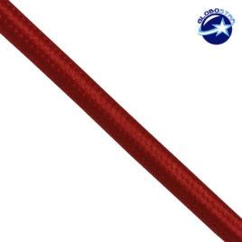 Στρογγυλό Υφασμάτινο Καλώδιο 2 x 0.75mm² Κόκκινο GloboStar 80001