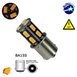 Λαμπτήρας LED 1156 13 SMD 5630 Πορτοκαλί GloboStar 45624