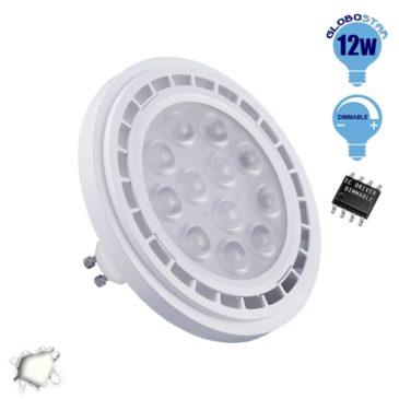 Λάμπα LED AR111 GU10 Σποτ 12W 230V 1180lm 36° Φυσικό Λευκό 4500k Dimmable GloboStar 01764