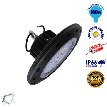 Κρεμαστό Φωτιστικό High Bay Οροφής UFO 100 Watt Ψυχρό Λευκό GloboStar 05502