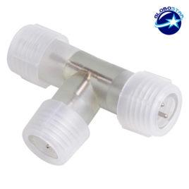 Ταφ Τ Connector IP68 για Φωτοσωλήνα LED GloboStar 22636