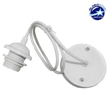 Λευκό Κρεμαστό Φωτιστικό Οροφής Σιλικόνης με Υφασμάτινο Καλώδιο 1 Μέτρο E27 GloboStar White 90052