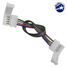 Διπλος Connector 10mm 15cm Για Ταινία LED RGB 7.2 & 14.4 Watt GloboStar 77402