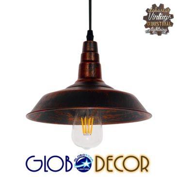 Vintage Industrial Κρεμαστό Φωτιστικό Οροφής Μονόφωτο Καφέ Σκουριά Μεταλλικό Καμπάνα Φ26 GloboStar RAY IRON RUST 01047