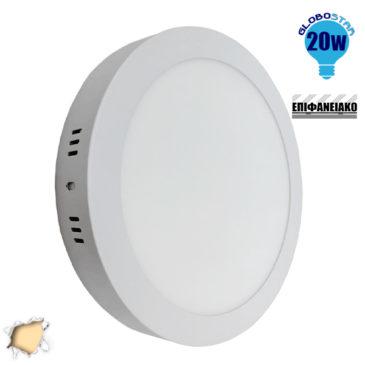 Πάνελ PL LED Οροφής Στρογγυλό Εξωτερικό 20 Watt 230v Θερμό GloboStar 01789