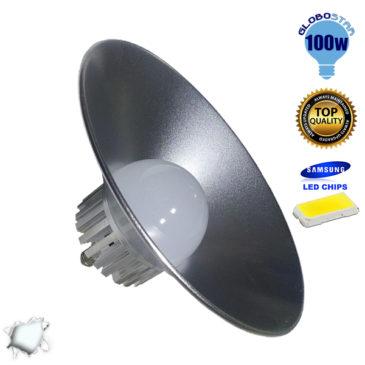 Καμπάνα Αλουμινίου E27 100W 230V 9600lm 120° Ψυχρό Λευκό 6000k GloboStar 45114
