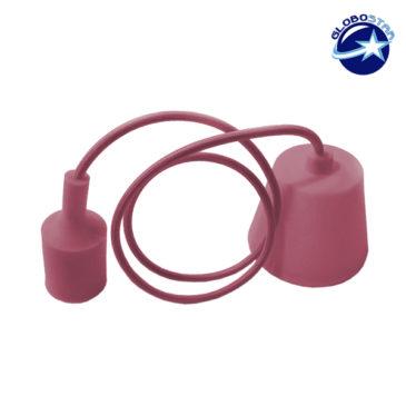 Ροζ Κρεμαστό Φωτιστικό Οροφής Σιλικόνης με Υφασμάτινο Καλώδιο 1 Μέτρο E27 GloboStar Pink 90006