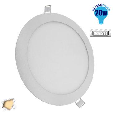 Πάνελ PL LED Οροφής Στρογγυλό Χωνευτό 20W 230v 1820lm 180° Θερμό Λευκό 3000k GloboStar 01786