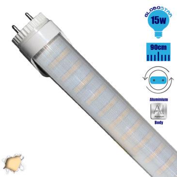 Λάμπα Φθορίου LED T8 90cm Αλουμινίου με Καθαρό Κάλυμμα 15 Watt 230v Θερμό GloboStar 36257