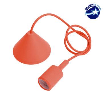 Πορτοκαλί Κρεμαστό Φωτιστικό Οροφής Σιλικόνης με Υφασμάτινο Καλώδιο 1 Μέτρο E27 GloboStar Orange 90048