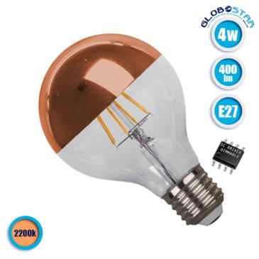 Λάμπα LED E27 G80 Ανεστραμμένου Καθρέπτου 4W 230V 400lm 180° Edison Filament Retro Θερμό Λευκό Χάλκινο 2200k Dimmable GloboStar 44033