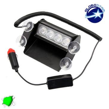Φώτα Ασφαλείας Security STROBO για Παρμπρίζ Αυτοκινήτου με Βεντούζες Στήριξης 4 LED 10-30V Πράσινο GloboStar 70151