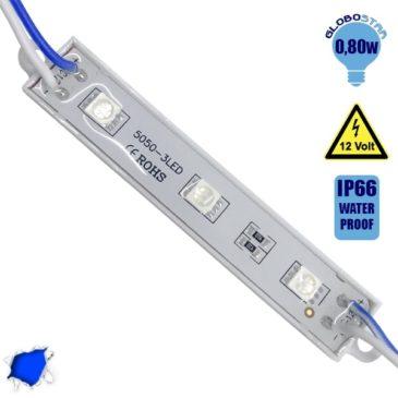 LED Module 3 SMD 5050 0.8W 12V 50lm IP65 Αδιάβροχο Μπλε GloboStar 65004