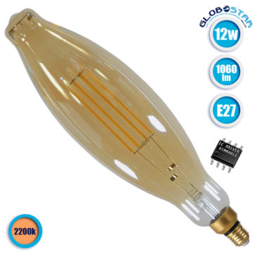 Λάμπα LED E27 Avocados 3.5k 12W 230V 1060lm 320° Edison Filament RetroΘερμό Λευκό Μελί 2200k Dimmable GloboStar 44040