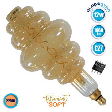 Λάμπα LED E27 BH200 Grapes 12W 230V 1060lm 320° Edison Soft Filament Retro Θερμό Λευκό Μελί 2200k Dimmable GloboStar 44045