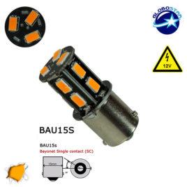 Λαμπτήρας LED BAU15S 13 SMD 5630 Πορτοκαλί GloboStar 45625