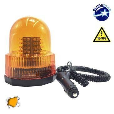 Φάρος Οδικής Βοήθειας STROBO 100 LED 20W 10-30V IP65 Αδιάβροχος με Μαγνήτη Strobe Πορτοκαλί GloboStar 34227