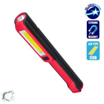 Φορητός Φακός PEN COB LED Κόκκινο Χρώμα GloboStar 07007
