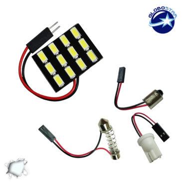 Πλακέτα LED PCB με 12 smd 5630 Ψυχρό Λευκό GloboStar 40151