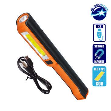 Φορητός Φακός Επαναφορτιζόμενος με Μπαταρίες PEN COB LED και Φορτιστή USB Πορτοκαλί Χρώμα GloboStar 07006