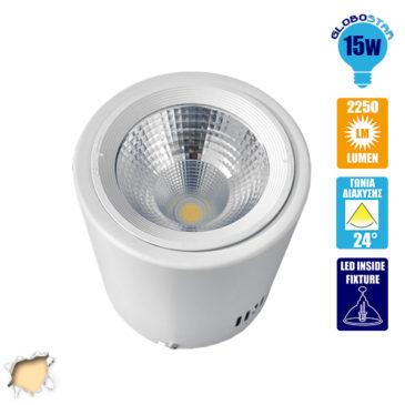 LED Φωτιστικό Spot οροφής Down Light 15 Watt Θερμό Λευκό GloboStar 93000