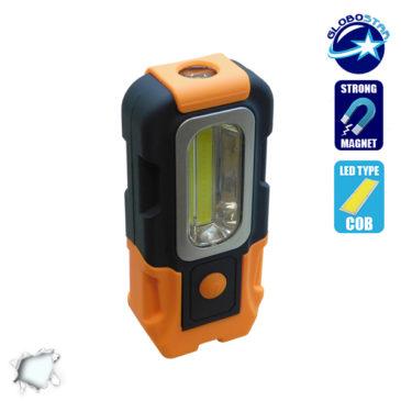 Φορητός Φακός LED με Διπλό Φωτισμό στο Πάνω Μέρος και Πλαϊνό COB GloboStar 07024