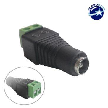 Feme Connector Για Ταινία LED GloboStar 72550