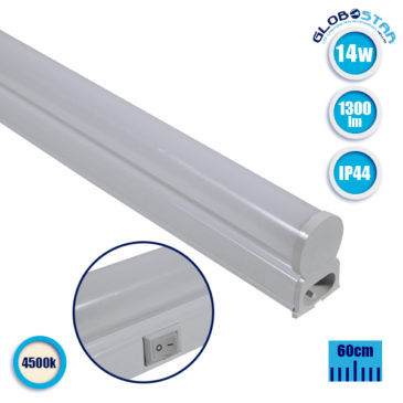 T5 Φωτιστικό LED 14 Watt 230v 60cm Φυσικό Λευκό 4500k IP44 GloboStar 54004