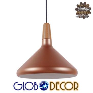 Μοντέρνο Κρεμαστό Φωτιστικό Οροφής Μονόφωτο Χάλκινο Μεταλλικό Καμπάνα Φ27 GloboStar BARING 01224