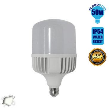Λάμπα LED E27 High Bay 50W 230V 4850lm 260° Αδιάβροχη IP54 Φυσικό Λευκό 4500k GloboStar 78005