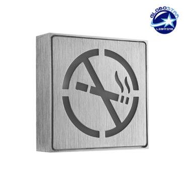 Φωτιστικό LED Σήμανσης Αλουμινίου NO Smoking GloboStar 75500